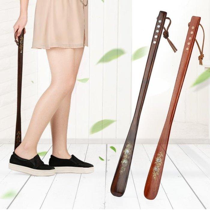 實木質鞋拔子超長 加長長柄鞋拔提鞋器穿鞋器鞋把子