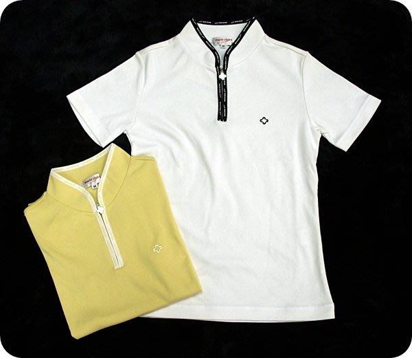 ﹝柒號倉庫﹞Marie Claire 高球衫 ZLF012 (現貨款M-白/黃)--零碼出清