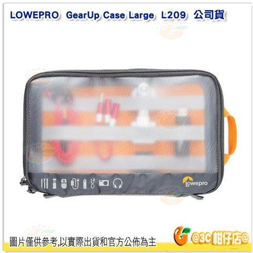 羅普 LOWEPRO GearUp Case Large 百納快取包 (大) L209 公司貨 收納包 雙面收納盒