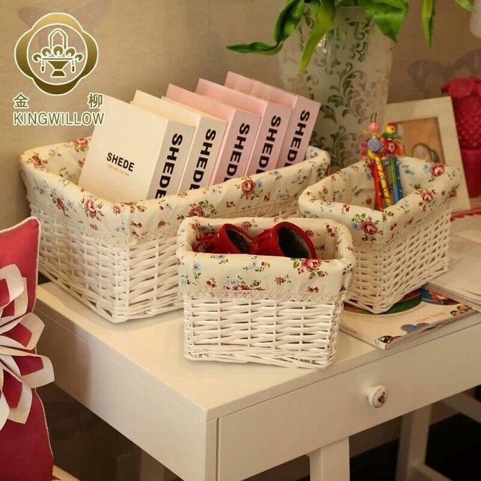 粉紅玫瑰精品屋~田園小玫瑰藤編收納籃~三件套