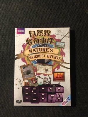 (全新未拆封)BBC 自然界怪奇事件 Nature's Weirdest Events DVD(得利公司貨)