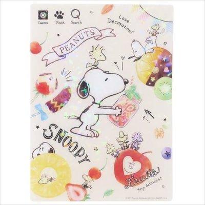 ◇FollowV◇ 文具《 》史努比Snoopy 小黃鳥胡士托 水果甜點派對 墊板 絕版 PEANUTS