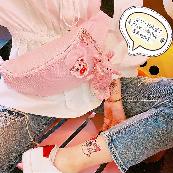 拉面丸子自制日系休閒百搭卡通可愛帆布包情侶斜跨包腰包胸包小包
