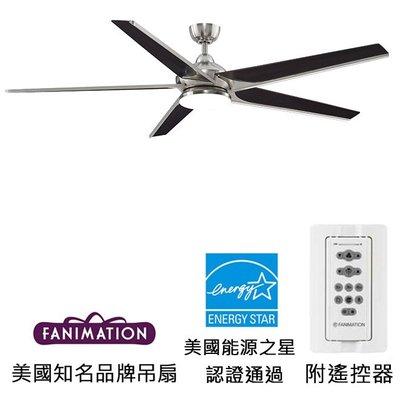 Fanimation Subtle 72英吋能源之星認證吊扇附LED燈(FPD6236BN)刷鎳色 適用於110V電壓