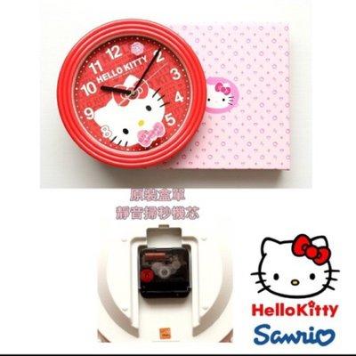 熱銷 Hello Kitty 靜音 掛鐘 kitty 時鍾 三麗鷗  紅 正版 時鐘 正品【DJ-05A-66785】