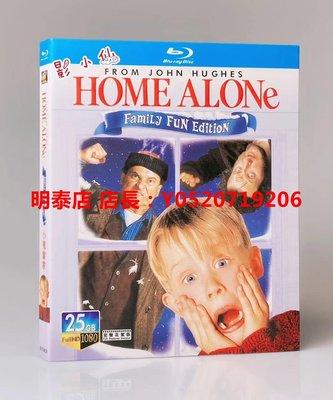 藍光光碟/BD 小鬼當家HomeAlone(1990)喜劇家庭都有1080P高清收藏 繁體中字 全新盒裝
