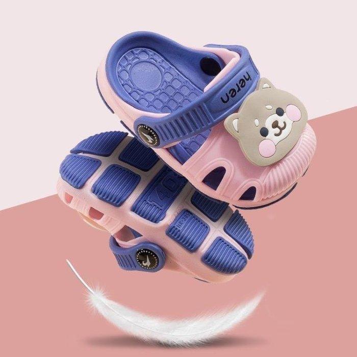 麥麥部落 寶寶拖鞋13歲洞洞防滑軟底嬰幼兒夏季2涼拖女童男童兒童MB9D8