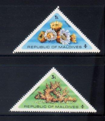 海洋生物類專題- 馬爾地夫郵票-1975年-地方珊瑚礁-魚類-2V