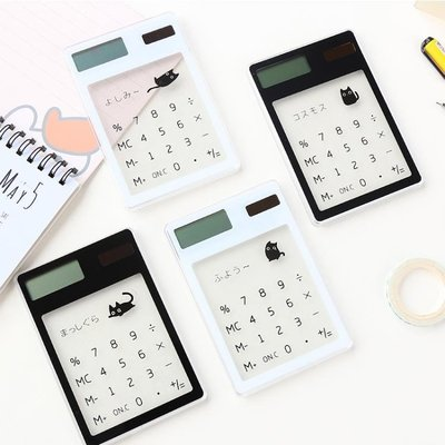 計算機韓版創意迷你薄時尚可愛卡通便攜觸摸透明卡片小計算機計算機