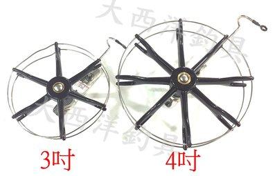 大西洋釣具  前打輪 牛車輪 前打捲線器 (1入)