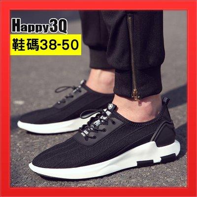平底鞋50加大尺碼跑步鞋12碼百搭男鞋13碼綁帶跑步鞋平板鞋子-黑38-50【AAA4017】