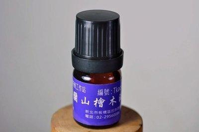 宋家苦茶油TOILKa4-7號.台灣棲蘭山精製提煉檜木精油.目前小弟我已經有11種檜木精油.