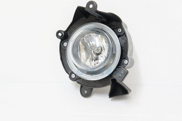 ~~ADT.車燈.車材~~三菱 COLT PLUS 09 10 11 12 IO版 原廠霧燈含燈炮 單邊