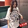 女神衣櫥☞ ☞【t恤】  短袖女新款網紅大版...