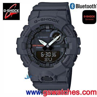 【金響鐘錶】全新CASIO GBA-800-8ADR,G-SHOCK,GBA-800-8A,藍牙,公司貨