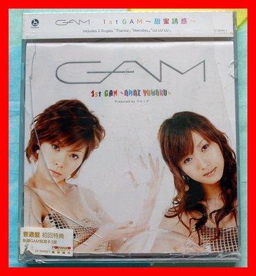 ◎2007年!全新CD未拆!松浦亞彌+藤本美貴-1st GAM-首張專輯-甜蜜誘惑-+寫真卡-等11首好歌-早安少女-3