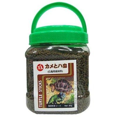 【🐱🐶培菓寵物48H出貨🐰🐹】Mr.Aqua《XL》烏龜爬蟲類飼料-600g 特價210元(可超取)