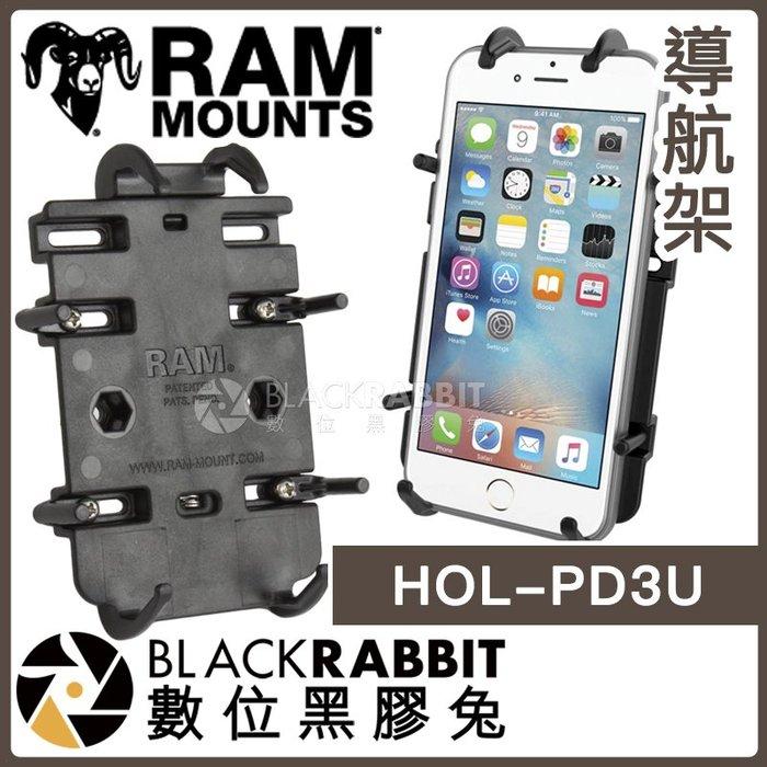 數位黑膠兔【 RAM-HOL-PD3U 導航架 】 Ram Mounts 機車 支架 摩托車 重機 車架 手機架 GPS