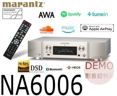 ㊑DEMO影音超特店㍿日本Marantz NA6006網路音樂播放機 (ND8006/DNP-800NE)