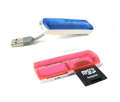 果凍型 多合一 USB傳輸 讀卡機 小飛船讀卡機  剩三個黑一個果凍色紫