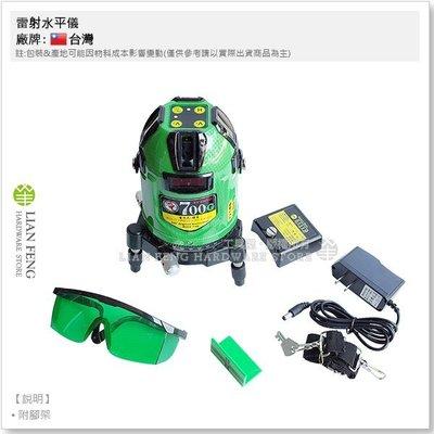 【工具屋】雷射水平儀 TY-700G ...