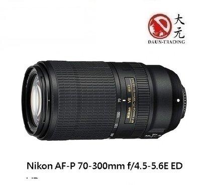 *大元˙高雄*【現金優惠】Nikon ...