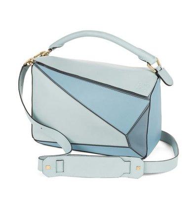 全新 西班牙【LOEWE】Puzzle Bag 水藍拼色 幾何折疊包 現貨