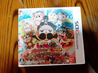 3DS 走投無路危險爺爺與1000名朋友邪 稀有日版