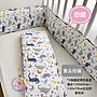 現貨*台灣製🇹🇼mashumalo純棉嬰兒床圍 嬰兒防撞床圍 寶寶床圍 防護床圍