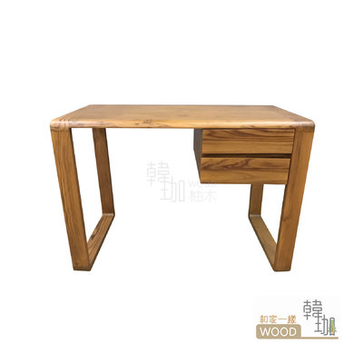 [韓珈柚木wood] 柚木 圓滿書桌化妝台桌  兩抽 收納桌 百分百柚木家具