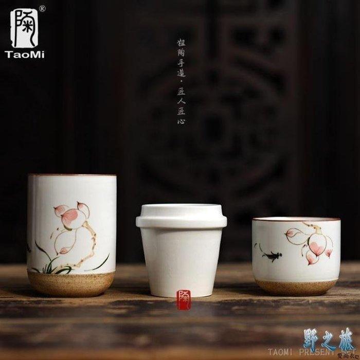香淘.衣坊 陶迷粗陶手袋快客杯一壺二杯陶瓷日式車載旅行茶具套裝組同心杯布袋LK550