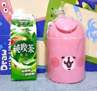 Kanahei Usagi Trash can Pen holder Storage bucket kids gift