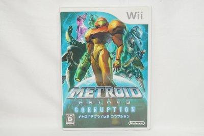 日版 Wii 銀河戰士 Prime 3:墮落 METROID PRIME 3 CORRUPTION