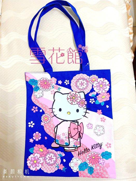 @雪花館@ 現貨~正版Hello Kitty ♥ 藍底和風側背袋