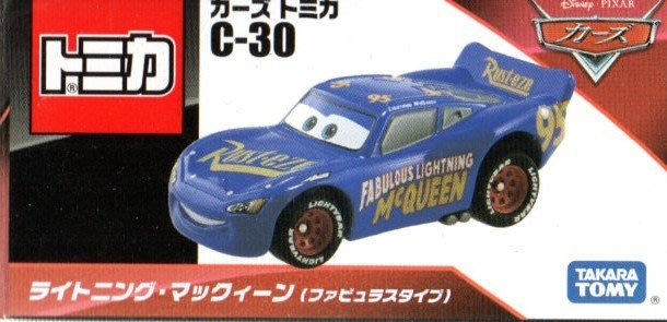 傑仲(有發票)麗嬰國際 公司貨 多美CARS C-30 閃電麥坤-激速版 DS89104