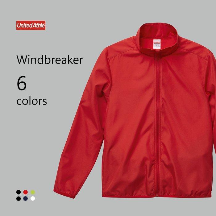 WaShiDa【UA7061】United Athle × 尼龍 防水 防風 立領 夾克 (預訂款十一月上旬到貨)