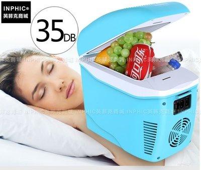 INPHIC-車載冰箱車家兩用迷你小冰箱製冷小型家用冷藏冰箱_S1511C