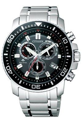 日本原裝 星辰 CITIZEN PROMASTER PMP56-3051 粗曠有型功能強 光動能電波腕錶 中古良品