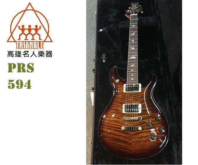 【名人樂器】2018 The PRS McCarty 594 電吉他 / 全新品代理商公司貨