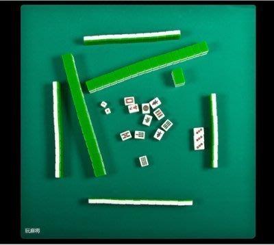 【易發生活館】天然橡膠消音麻將墊麻將桌布墊麻將台布棋牌墊橡膠桌墊