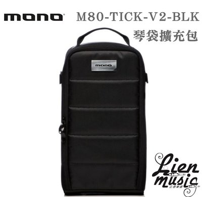 『立恩樂器』吉他袋擴充包 MONO Classic Tick Accessory Case 2.0 M80系列 黑色款