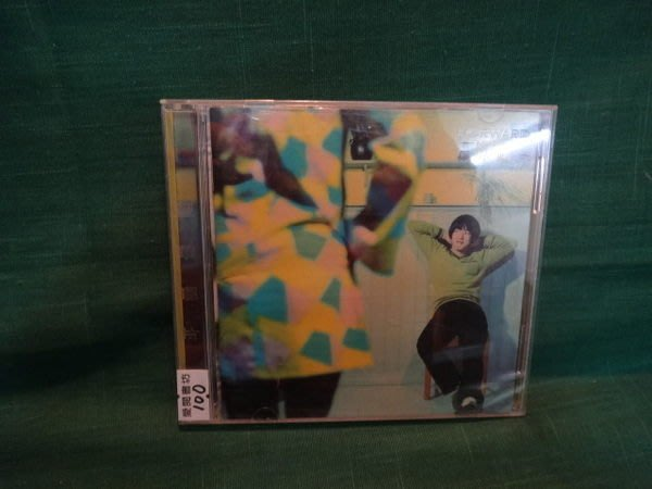 【愛悅二手書坊 CD-O-10】HIHI SKIRT