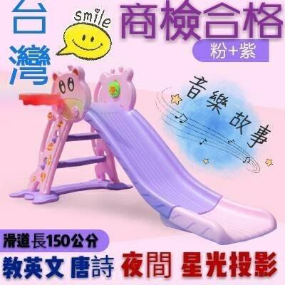 100組活動促銷優惠價台灣商檢合格安全玩具全賣場最便宜小乖乖拍賣長頸鹿款加長150cm雙節有安全底座最安全不劈腿