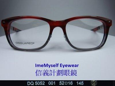 ImeMyself DSQUARED2 DQ5052 Rx prescription frames eyeglasses