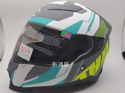 【新鴻昌】#免運#THH T840S Remi 消光灰綠 內崁式全罩式安全帽 輕量化全罩安全帽