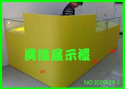 興隆展示櫃1020129-1[展示櫃套組]玻璃櫃珠寶櫃手機櫃樂透彩券威力彩刮刮樂櫃飾品櫃.手機櫃.眼鏡櫃.百貨專櫃.櫃檯