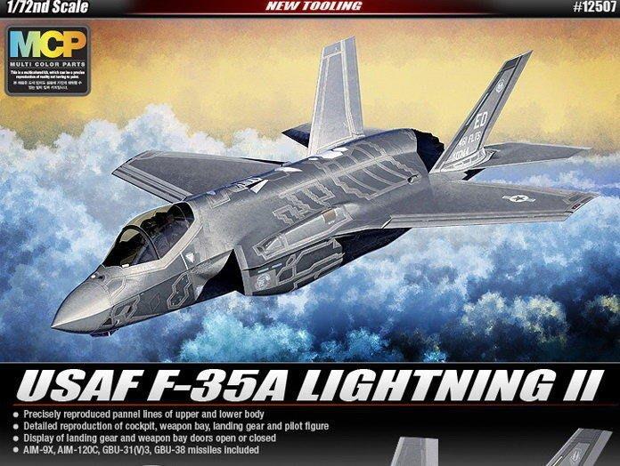 【W先生】愛德美 飛機模型 1/72 F-35A Lightning II 戰鬥機 組裝模型 閃電II FA12507