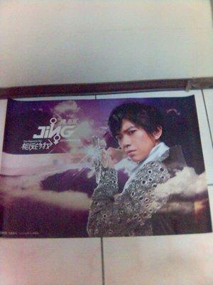 張芸京-相反的我(壞了版)海報