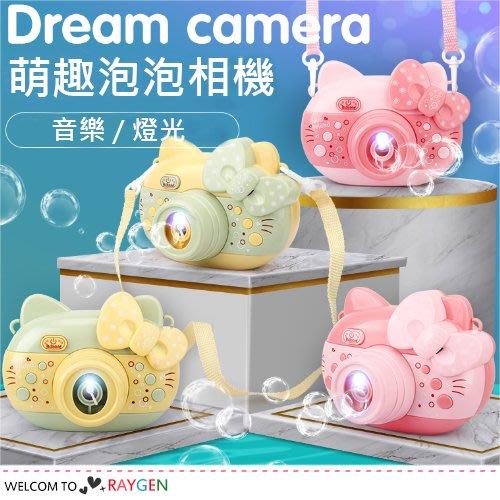 HH婦幼館 貓咪造型全自動聲光萌趣泡泡機相機 兒童玩具【3C076M766】