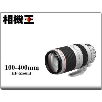 ☆相機王☆Canon EF 100-400mm F4.5-5.6L IS II USM 平行輸入 (3)